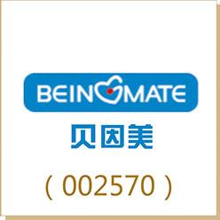 美高梅4688官方网站
