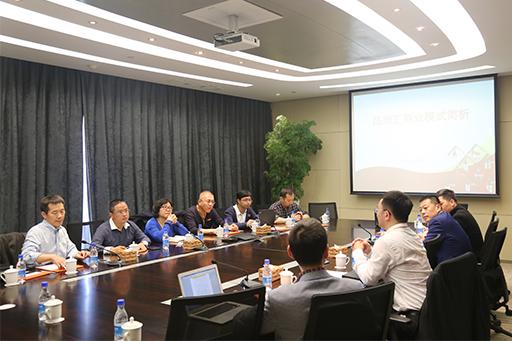 小伙伴们的阿里之旅 浙商创投2015伙伴年会系列活动 -浙商创投股份有